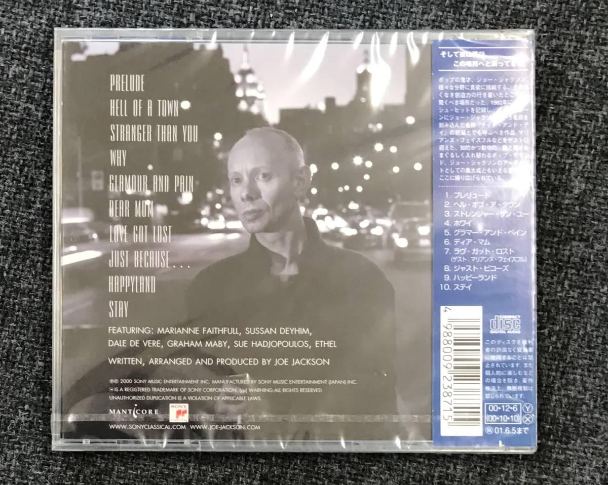 新品未開封CD☆ジョー・ジャクソン ナイト・アンド・デイII /<SRCS2387>/_画像2