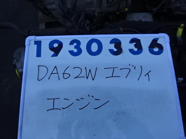 【即決】 エブリイ DA62W エンジン ☆K6A ☆後期_画像1