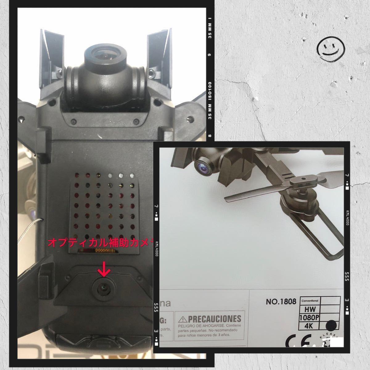 機体のみ BNF予備機 パーツ取り 送信機無し 紛失修理用 1808G 120°広角 4Kカメラ オプティカル ドローン DJI Mavicタイプ 折り畳み 規制外