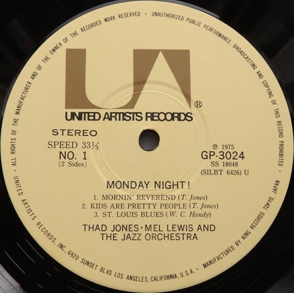 LP THAD JONES MEL LEWIS JAZZ ORCHESTRA サド・ジョーンズ & メル・ルイス マンデー・ナイト GP-3024_画像5