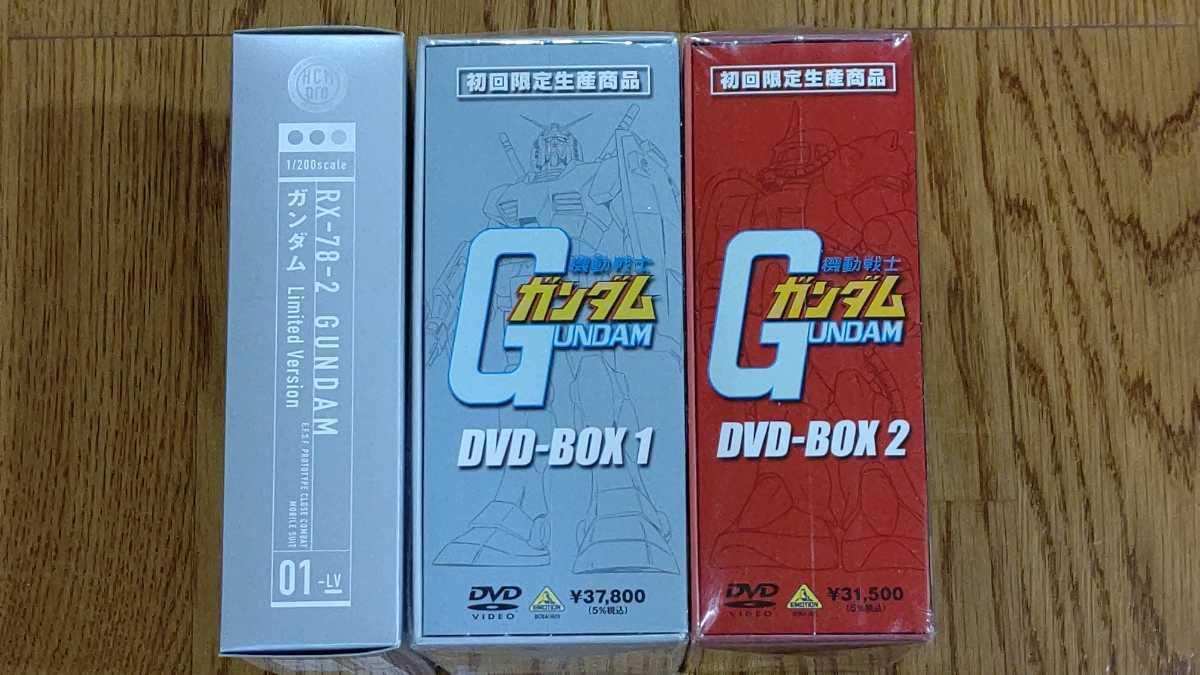 機動戦士ガンダム DVD-BOX & RX-78-2 HEAD TYPE LIMITED BOX & HCM Pro ガンダム LIMITED Version