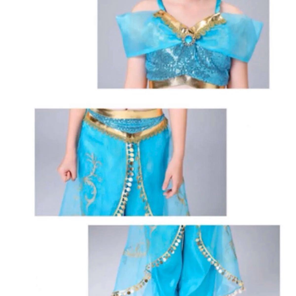 コスプレ衣装 ディズニー ジャスミン 130 コスプレ ハロウィン 上下セット