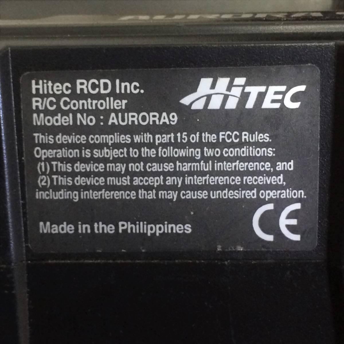 ハイテック/プロポ/AURORA9/ジャンク/HITEC/オーロラ9/2.4GHz/送信機/ラジコン/玩具_画像7