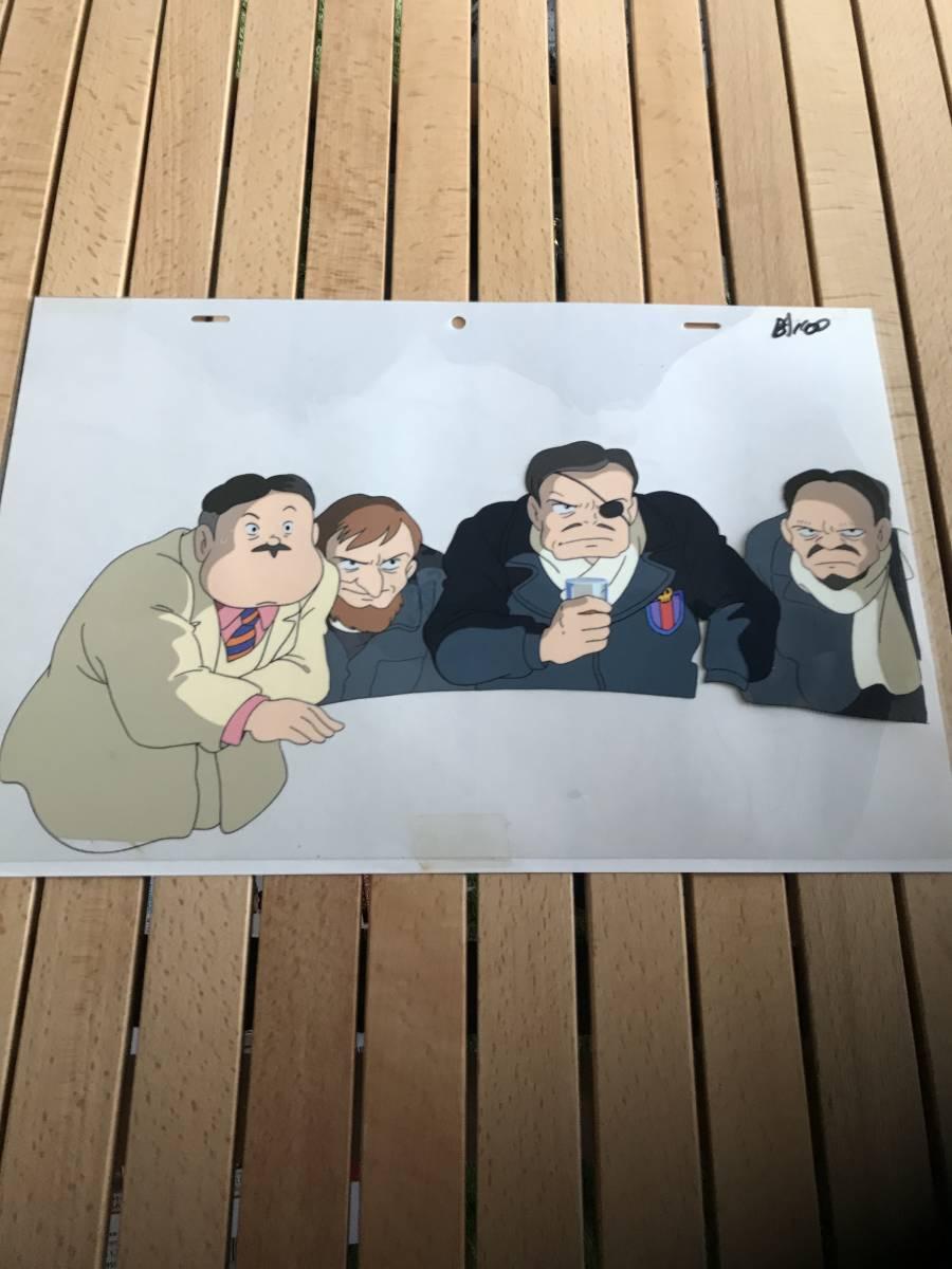 紅の豚 セル画 空賊連合 宮崎駿 スタジオジブリ_画像1