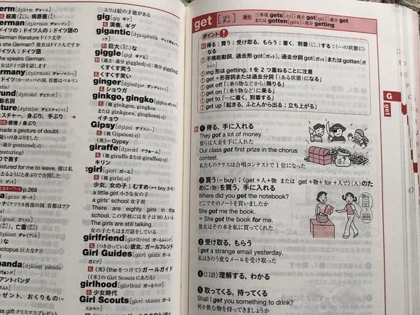 Challenge中学英和辞典―進研ゼミ特製―ベネッセ_画像3