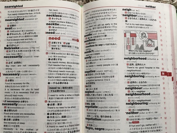Challenge中学英和辞典―進研ゼミ特製―ベネッセ_画像4