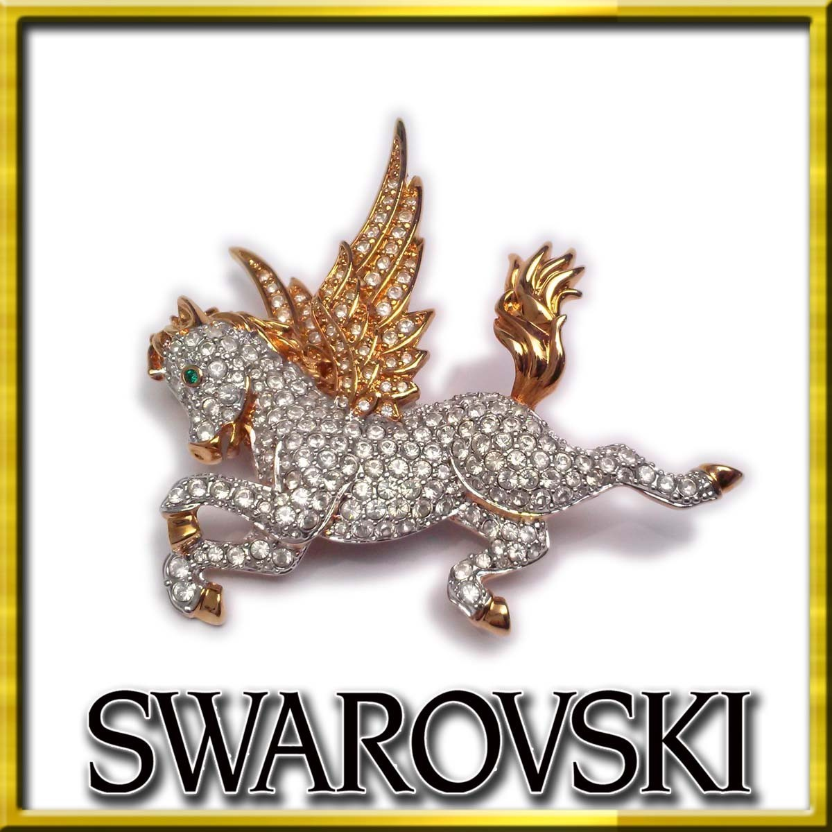 【新品同様-超美品】スワロフスキー ブローチ ペガサス ゴールド 白 緑 レディース SWAROVSKI 箱 appre5724【一撃即決】_画像1