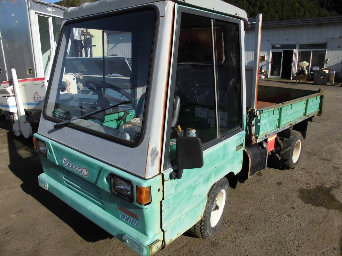 小型 特殊 自動車