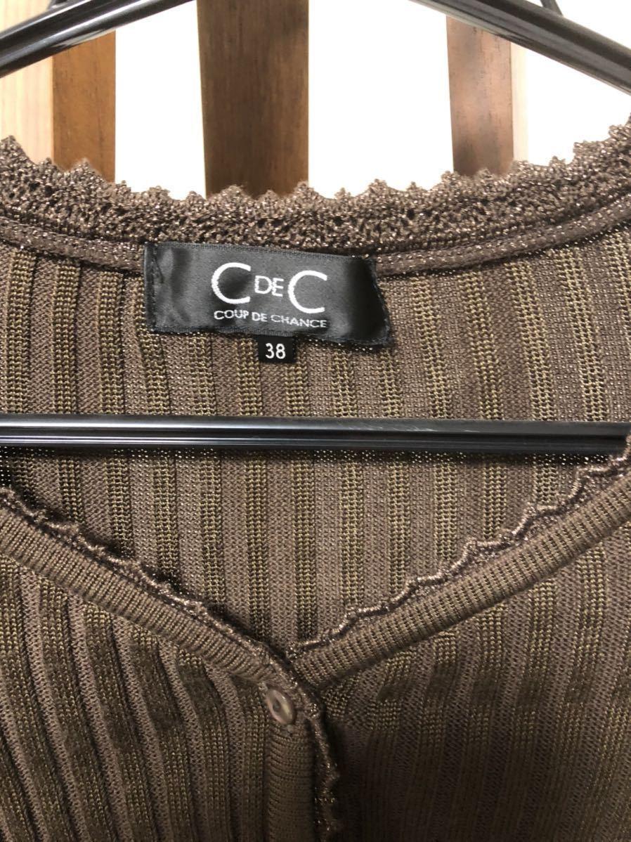トップス レディース7分丈カットソー(肩開き)CDEC「COUPDE CHANCE」クードシャンス サイズ38 色 茶色