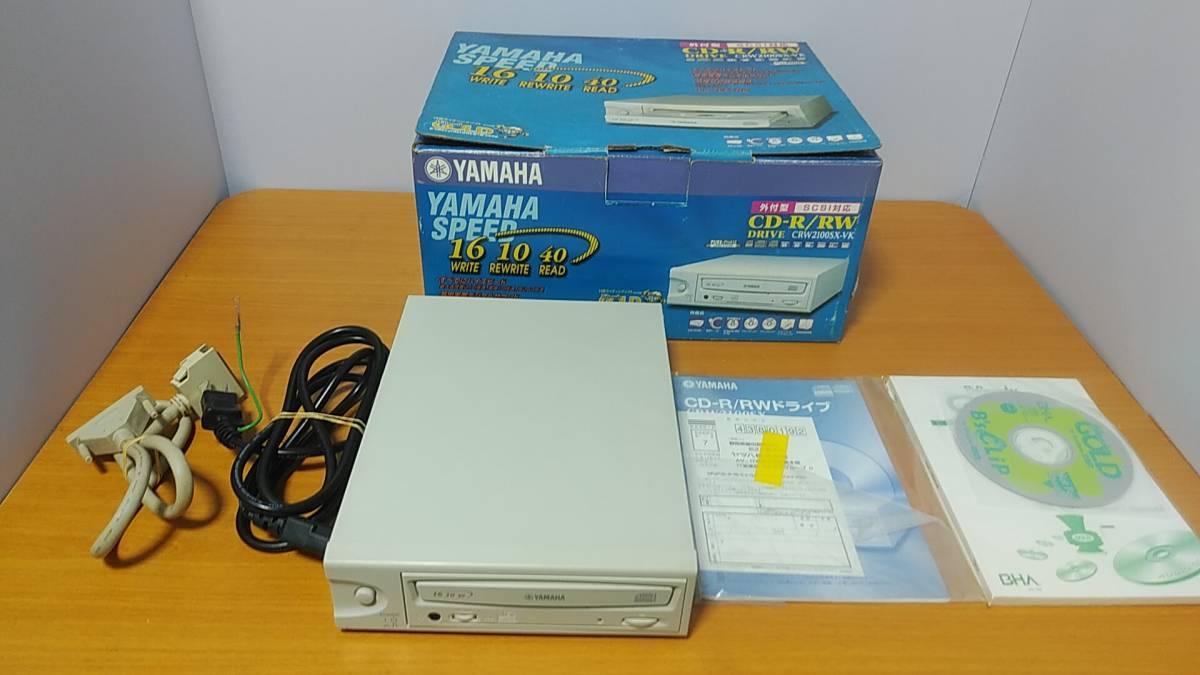 送料無料☆ YAMAHA CD-R/RW DRIVE CRW2100SX-VK