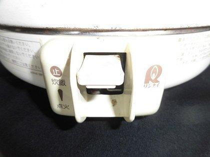 838 リンナイ 業務用 ガス炊飯器 RR-20SF2 2升炊き 4.0L 都市ガス用 店舗 中古 ●送料込_画像3