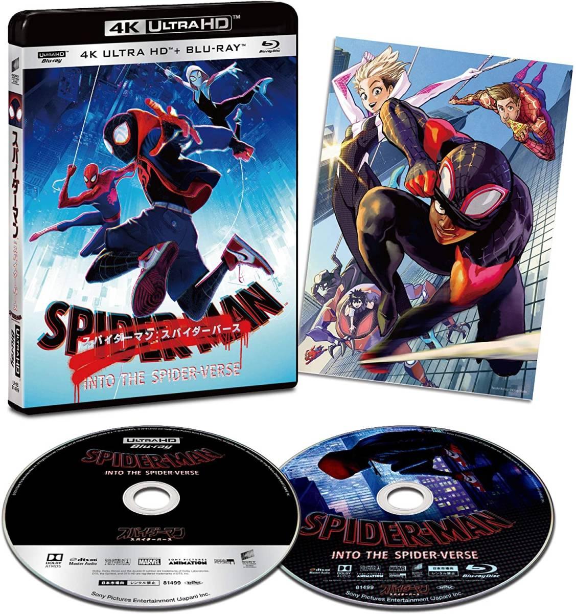 【新品・即決】Blu-Ray スパイダーマン:スパイダーバース 4K ULTRA HD & ブルーレイセット 初回生産限定_画像1