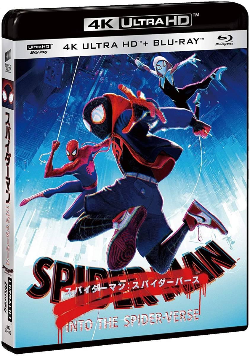 【新品・即決】Blu-Ray スパイダーマン:スパイダーバース 4K ULTRA HD & ブルーレイセット 初回生産限定_画像2