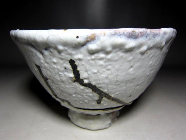 川喜田半泥子 茶碗 「おぼろ月」 加藤唐九郎極めの名品   m386_画像4