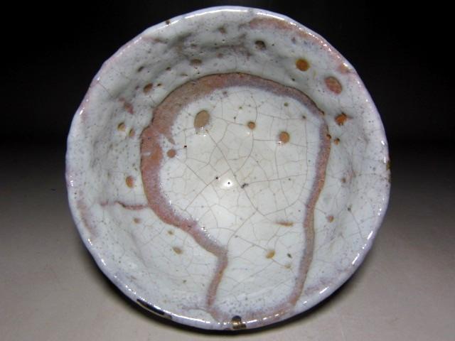川喜田半泥子 茶碗 「おぼろ月」 加藤唐九郎極めの名品   m386_画像6