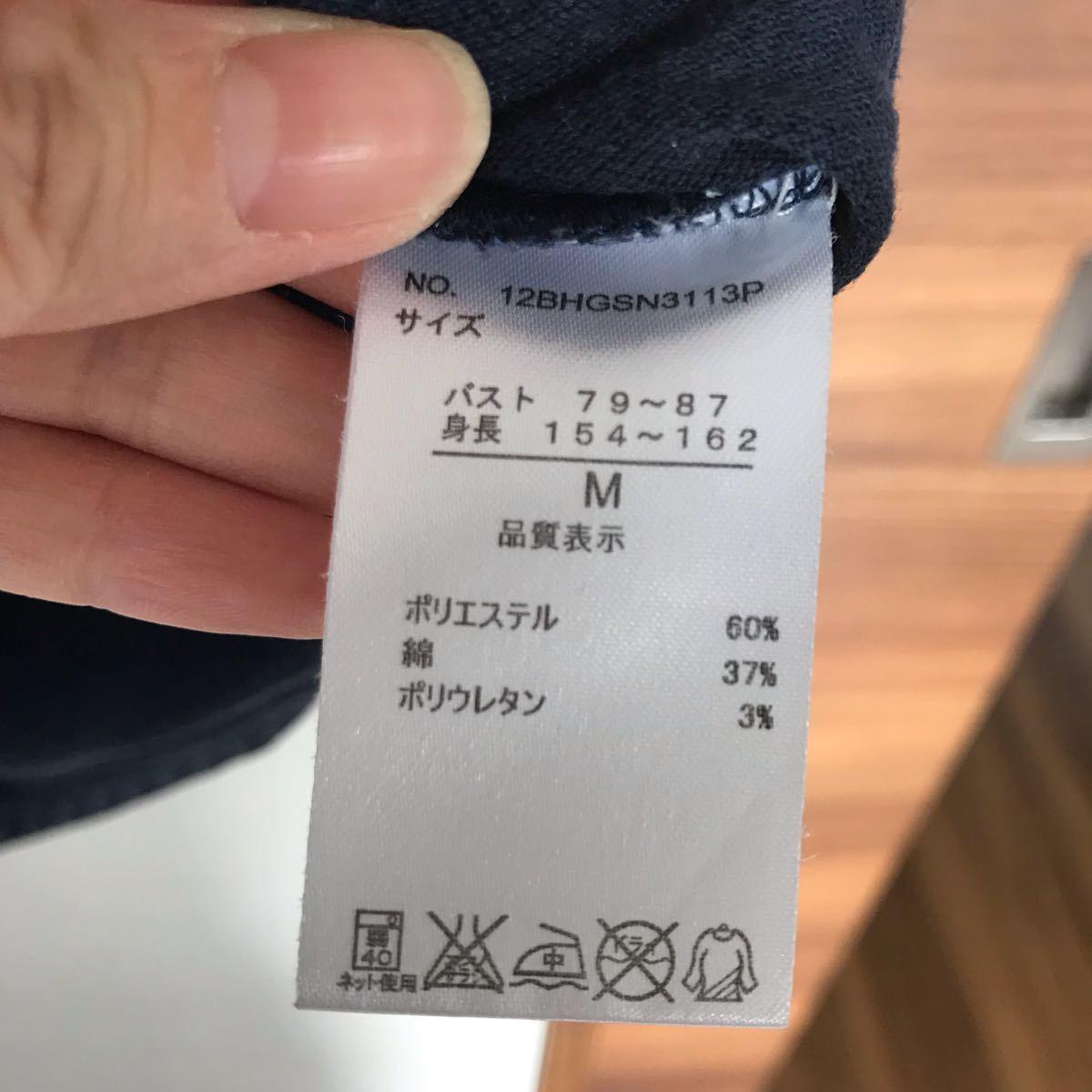 ★千趣会 ネイビーポロシャツ★