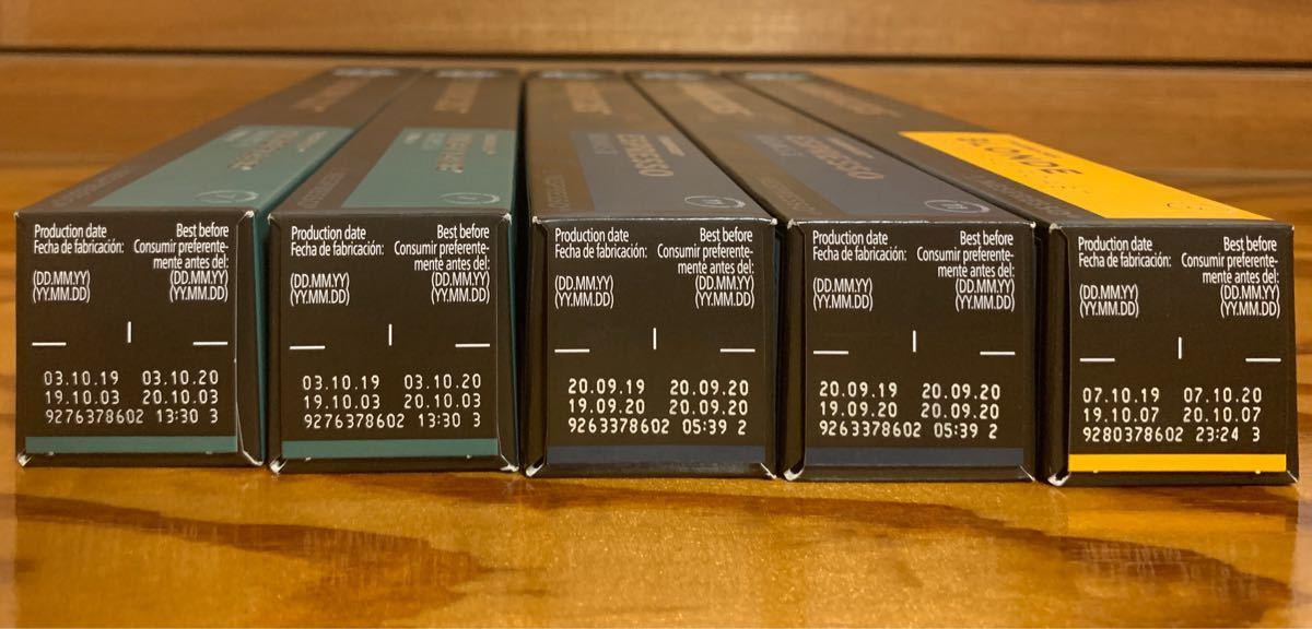 ネスレ スターバックス ネスプレッソ コーヒー カプセル 50カプセル スタバ