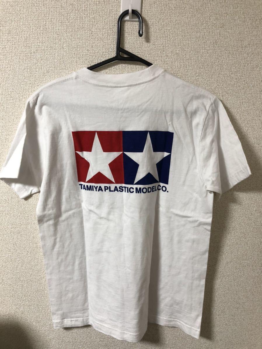 タミヤ半袖Tシャツ_画像2