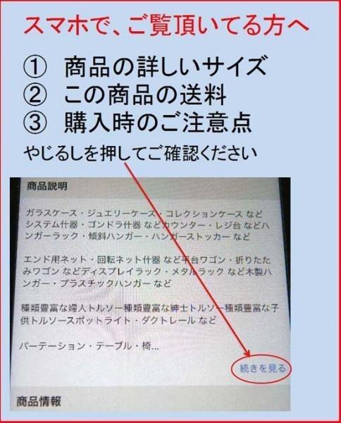 少々難あり 日本製! 樹脂製 婦人トルソー 7号サイズ ■F-405_画像5