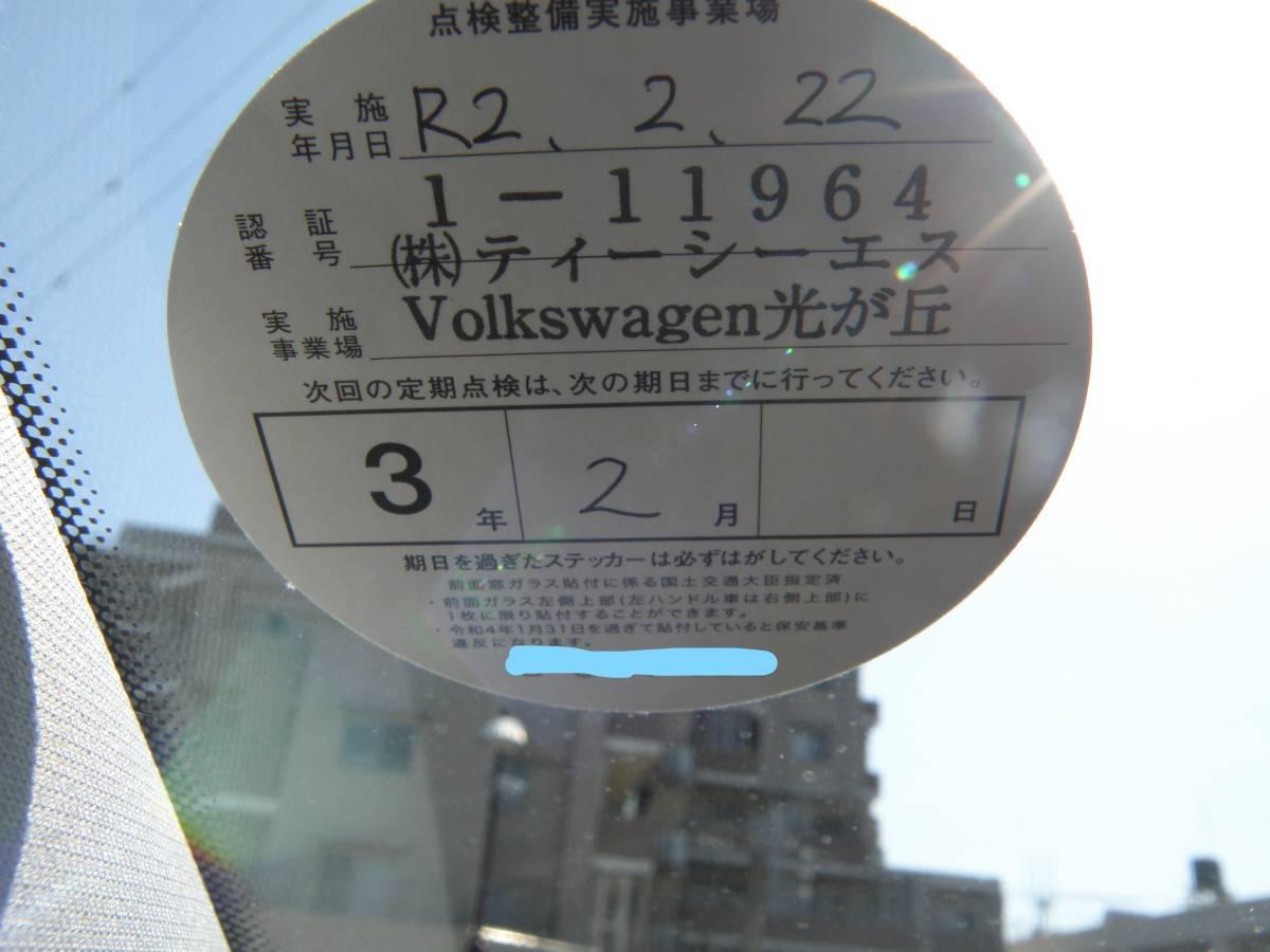 ★個人出品★平成27年式★車検R4年2月25日★内外装極上車のハイライン★57000㌔★ディーラー管理のワンオーナー車★_画像10