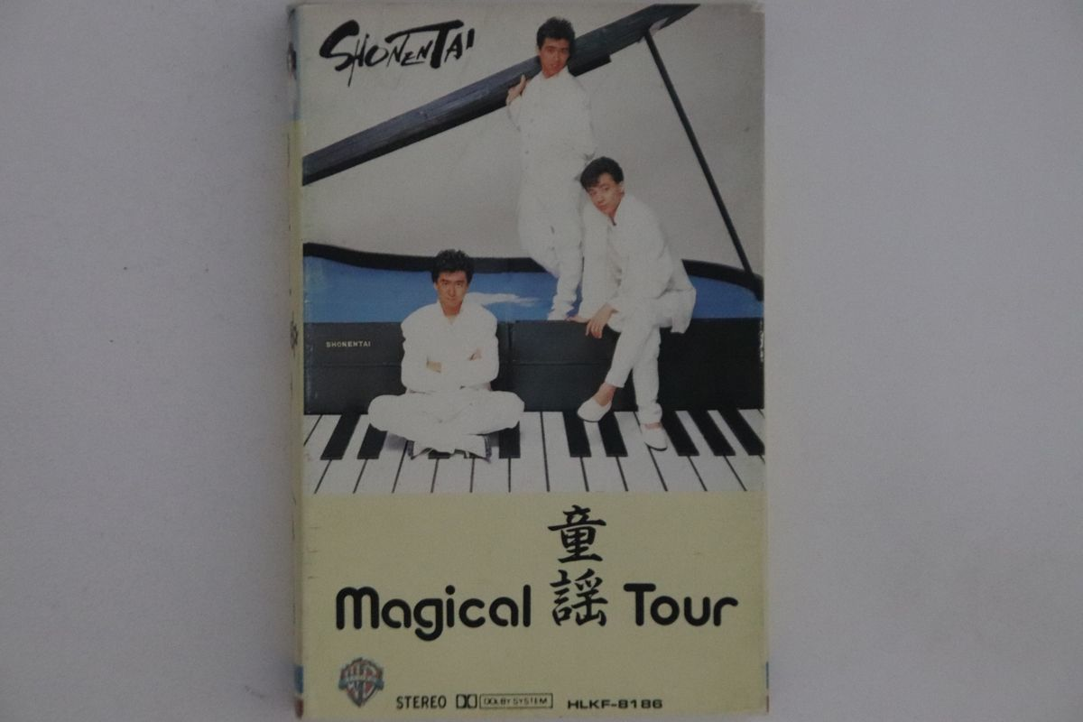 TAPE 少年隊 Magic 童話 Tour HLKF8186 WARNER BROS /00110_画像1