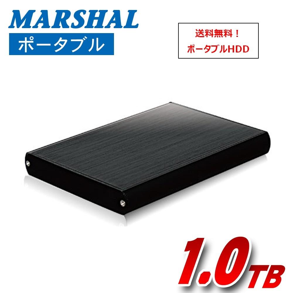 送料無料!【新品-未使用】未開封 ポータブルHDD(外付けHDD) 1TB(1.0TB) MARSHAL(マーシャル) TV録画(テレビ録画) USB3.0 高速転送
