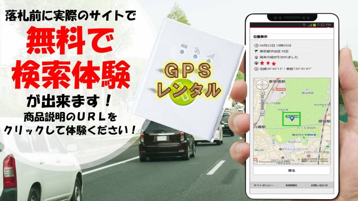 safe juridical person .. company . exhibition! real time GPS30 day rental .. manual DL attaching coming off . investigation * un- . investigation GPS sending vessel GPS sending machine small size GPS pursuit