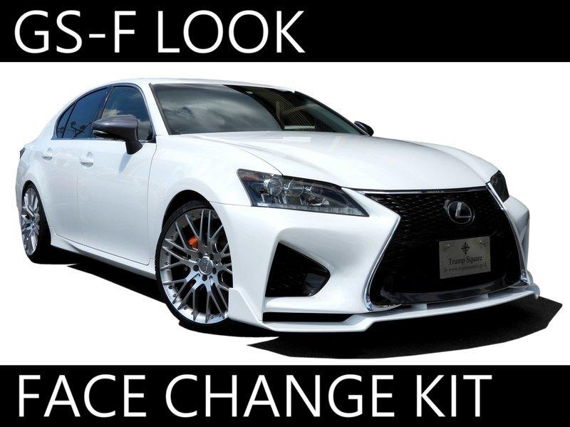 現行に顔替 LEXUS GS 10系 前期 を 後期 GS-F Fスポーツ Ver2 フロントバンパー レクサス エアロ スピンドルグリル 未塗装 CONSEGS_GS-F仕様+Lip