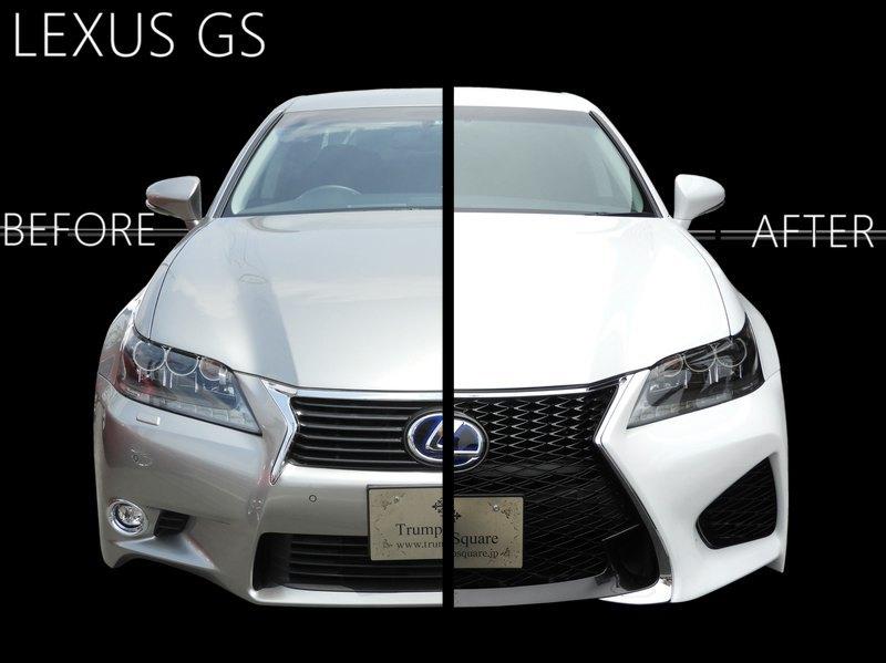 現行に顔替 LEXUS GS 10系 前期 を 後期 GS-F Fスポーツ Ver2 フロントバンパー レクサス エアロ スピンドルグリル 未塗装 CONSEGS_BEFORE(現状)→AFTER(GS-F仕様)
