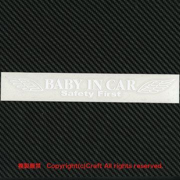 BABY IN CAR Safety First /ステッカー(天使の羽/白)安全第一/ベビーインカー_画像2