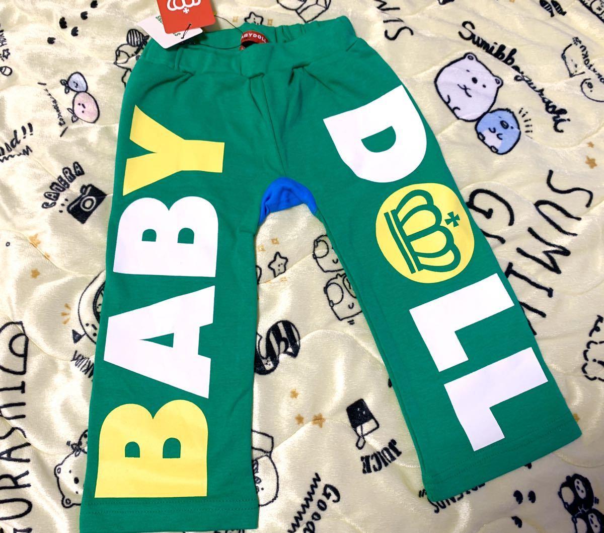 送料無料!新品☆BABY DOLLロゴ王冠モンキーパンツ90サイズ/ベビードール長ズボン、子供服、ベビーボトム_画像1