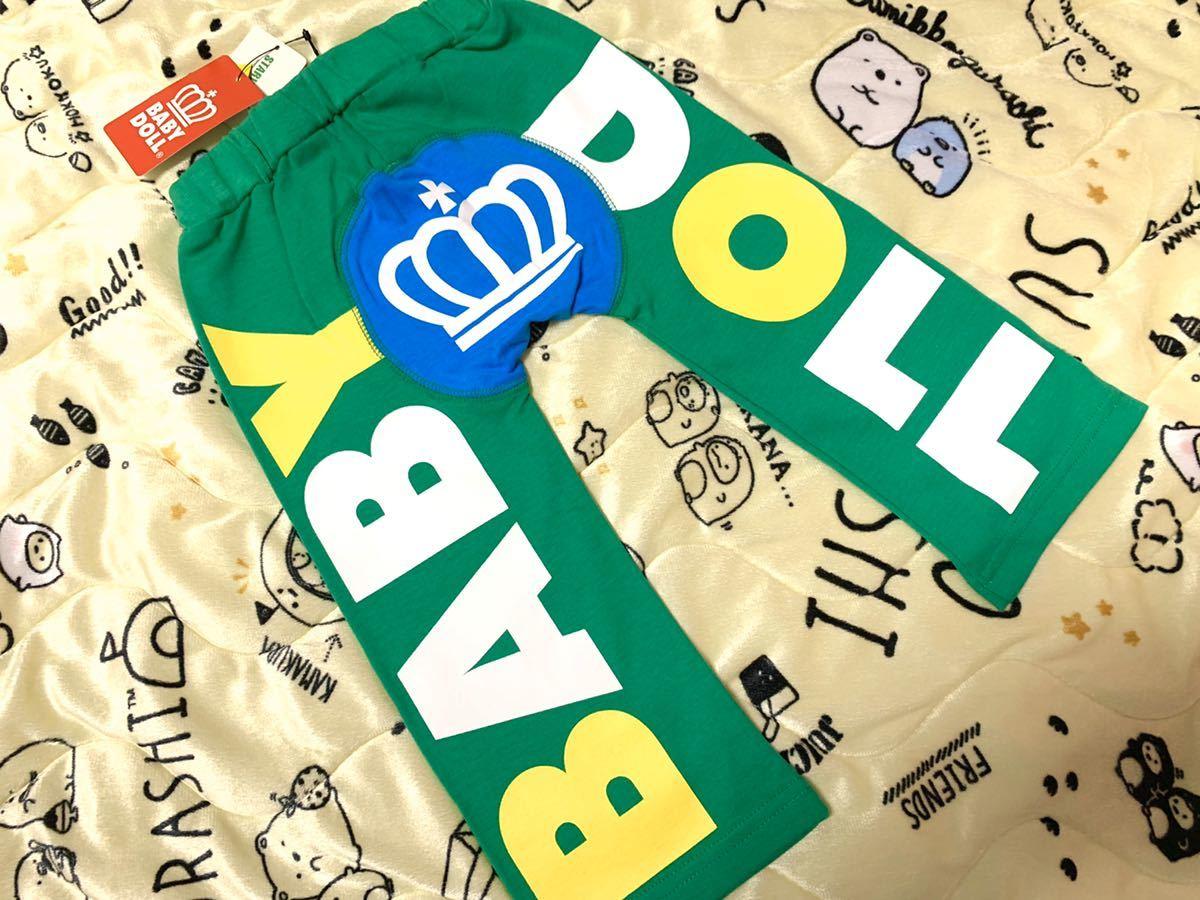 送料無料!新品☆BABY DOLLロゴ王冠モンキーパンツ90サイズ/ベビードール長ズボン、子供服、ベビーボトム_画像3
