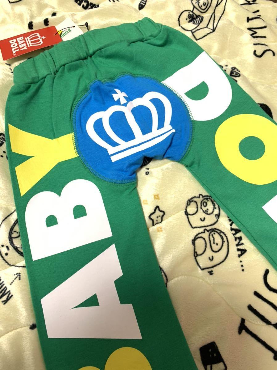 送料無料!新品☆BABY DOLLロゴ王冠モンキーパンツ90サイズ/ベビードール長ズボン、子供服、ベビーボトム_画像4