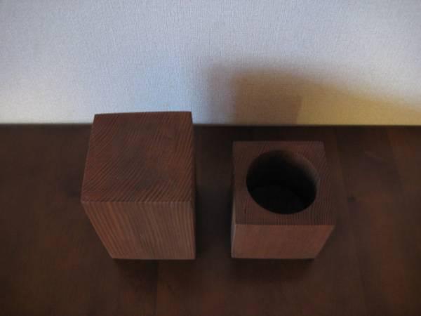 天然木のスタンド キッチン収納 雑貨_ブラウン