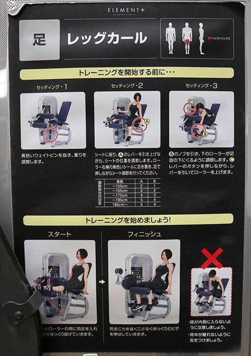 ‰ テクノジム レッグカール MB350C0 ジム エクササイズ フィットネス トレーニング マシン エレメントプラス 中古 KC_画像5
