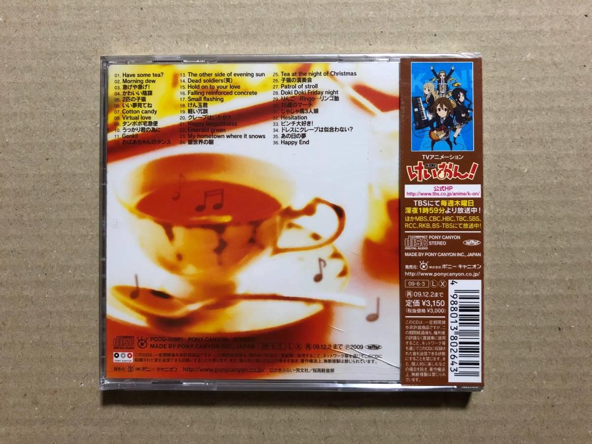 けいおん! オリジナルサウンドトラック 初回限定【CD】/百石元【未開封・訳あり】 _画像2