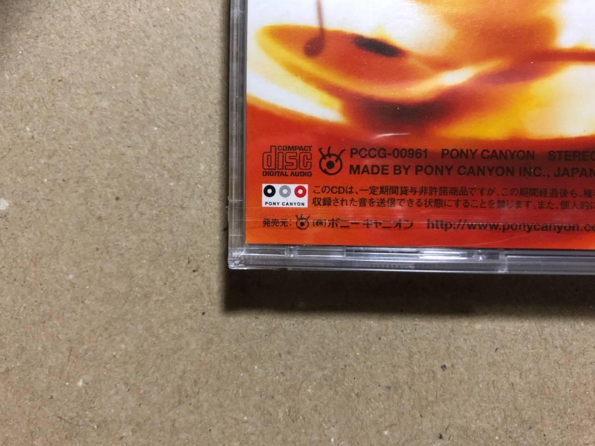 けいおん! オリジナルサウンドトラック 初回限定【CD】/百石元【未開封・訳あり】 _画像3