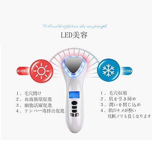 F65 美顔器 超音波 フェイスケア 振動 イオン導入 温冷 血行促進 しわ たるみ 毛穴 マッサージ効果 ホワイト_画像6