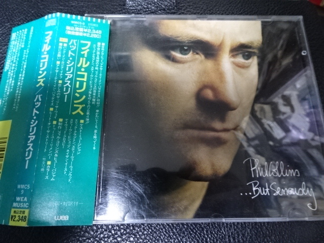 PHIL COLLINS「...BUT SERIOUSLY」1989年日本盤帯付WMC5-9 フィル・コリンズ_画像1