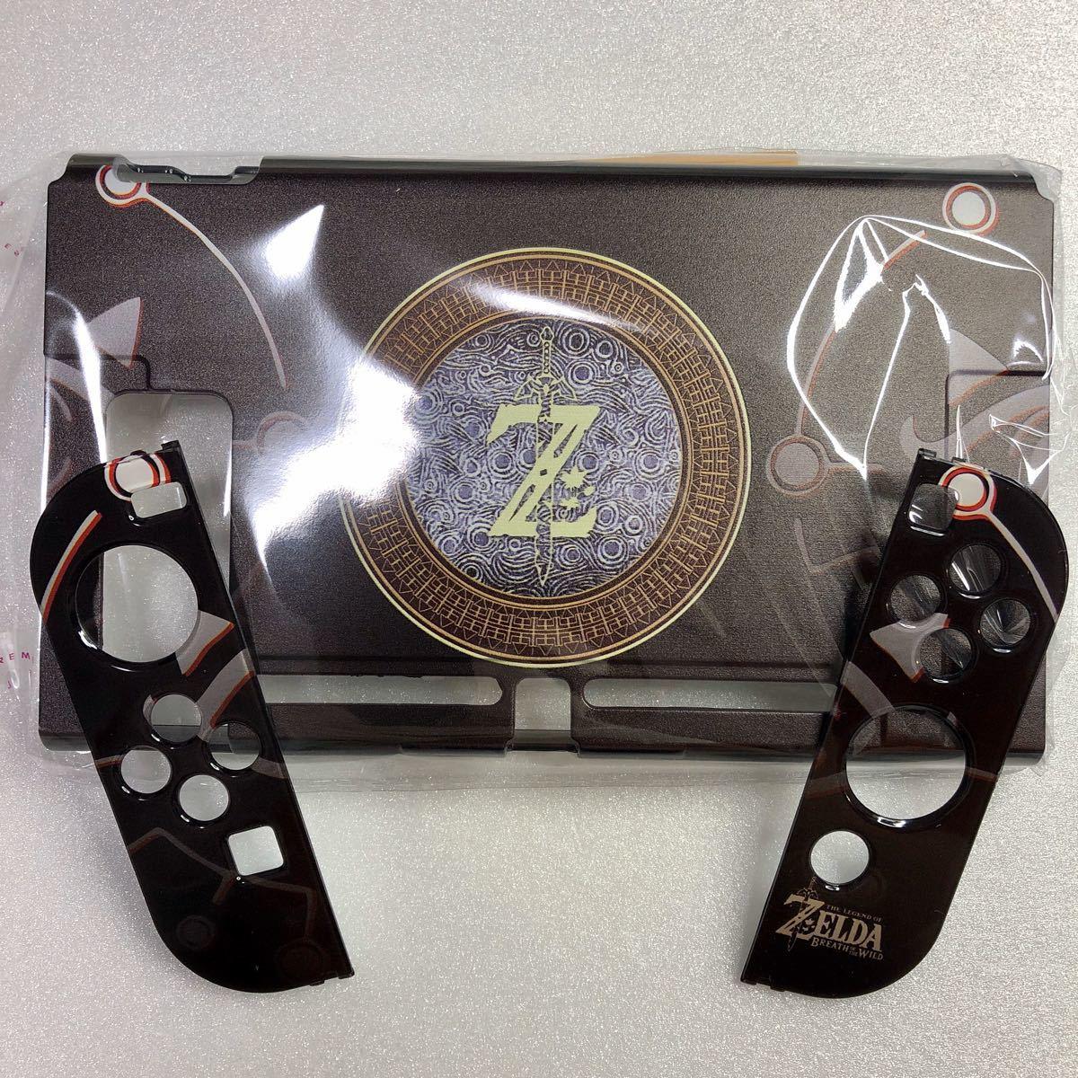 【新品】Switch専用保護ケース ゼルダ