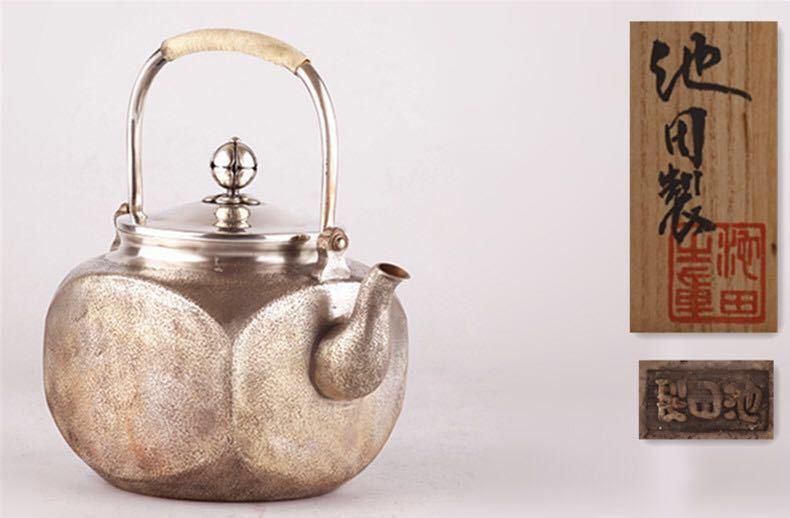 池田製 純銀利休形湯沸 銀瓶 共箱