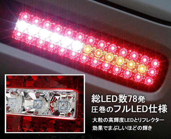 Z11系 CUBE キューブ フルLEDテールランプ V2 流れるシーケンシャルウインカー仕様 【レッドクリアー】送料無料_画像3
