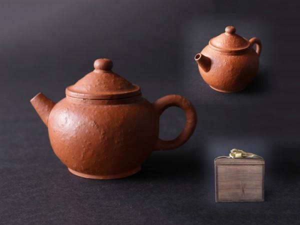 茶家蔵出 清 梨皮朱泥急須 唐物 時代保証 - 中国古美術 煎茶道具 古玩 紫砂 茶壺