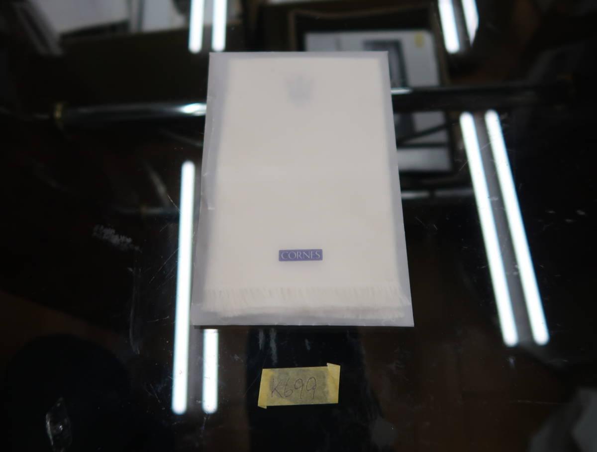 マセラティ コーンズ物 純正 ランチョンマット 非売品 K699 送料370円 未使用品 麻 リネン