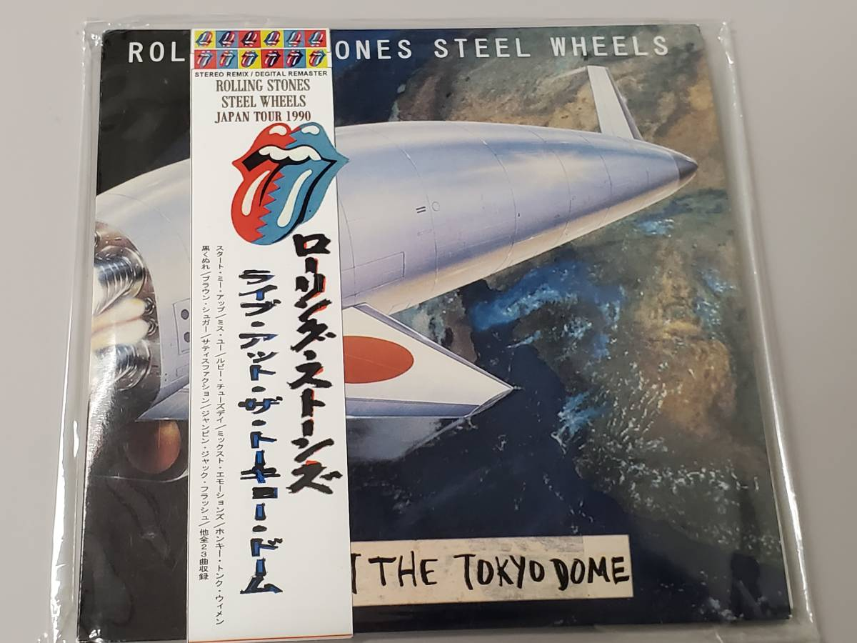 The Rolling Stones●ローリング・ストーンズ/ Steel Wheels Live At The Tokyo Dome 2CD _画像1