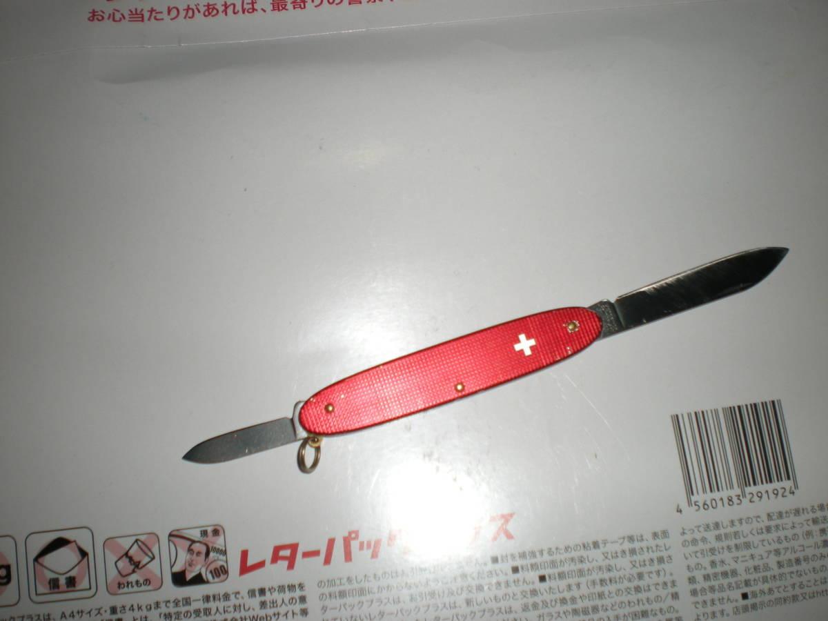 ポピュラーAL 小さな ソルジャー 赤いアルミボディ ツーブレード 薄型 ビクトリノックス 500_画像3