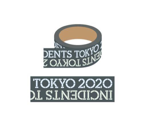 """即決! 東京事変 Live Tour 2020 """"ニュースフラッシュ"""" ☆ マスキングテープ 大見出し 新品 / 椎名林檎_画像1"""