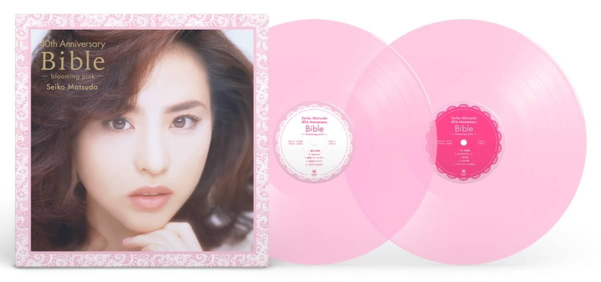 ◆新品未開封◆アナログ◆完全生産限定盤◆2枚組◆Seiko Matsuda 40th Anniversary Bible-blooming pink-◆松田聖子◆バイブル ベスト BEST_画像3