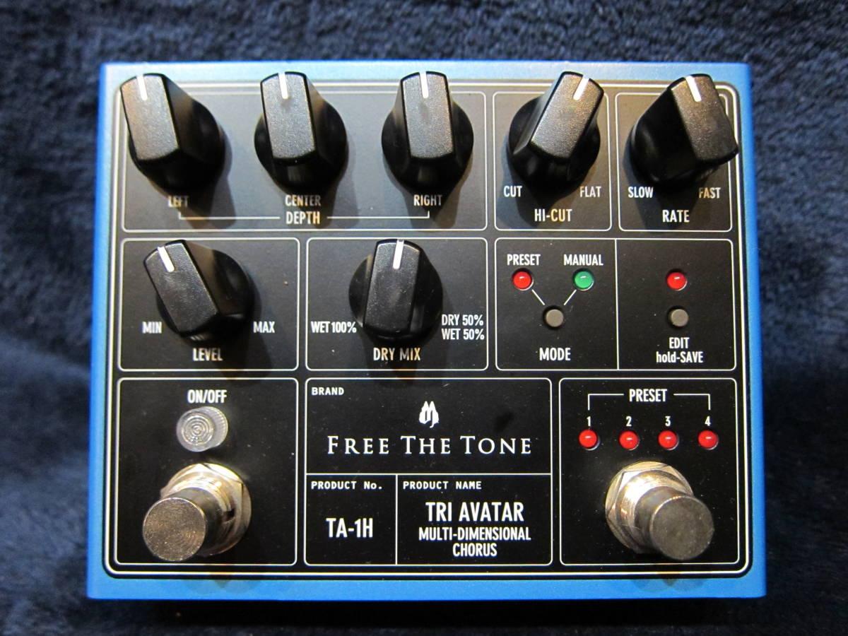 即決☆Free The Tone Tri Avatar TA-1H☆多彩なサウンドの高品質マルチコーラス♪極上美品!_画像1