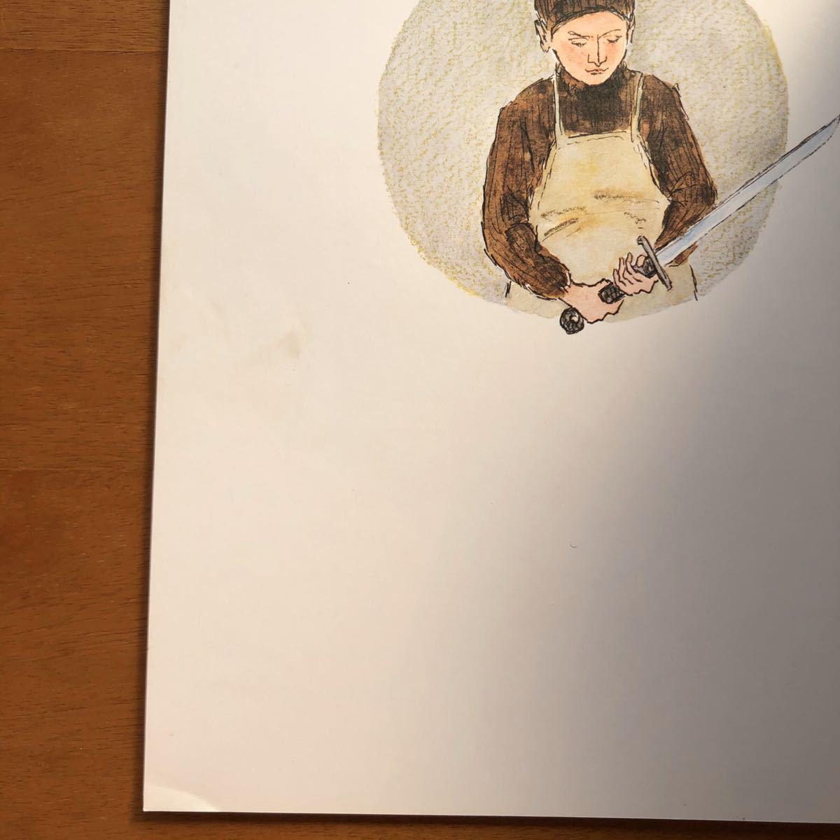 こどものとも スコットランドの昔話 かじやとようせい 273号 1978年 初版 絶版 入手不可 三宅忠明 荻太郎 絵本 福音館 ビンテージ